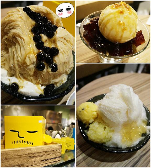 [台北東區]美味冰品怪獸入侵! Ice Monster