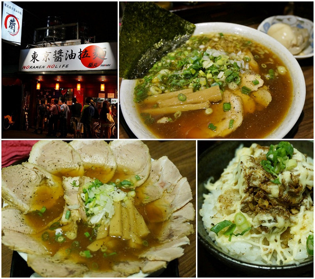 [台北]好好味鷹流東京醬油拉麵-蘭丸