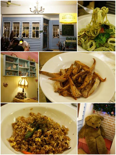 [高雄]平價享美味義大利麵-威廉泰爾鄉村料理餐坊