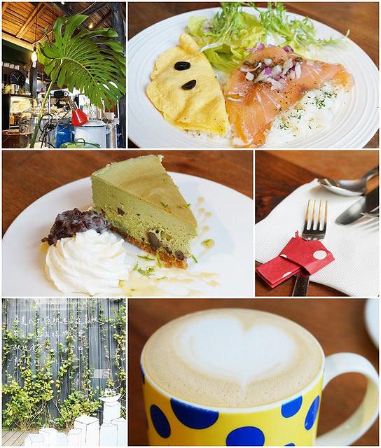 [台北師大]老屋新機找到爆好吃抹茶起司!-找到咖啡Café trouvé