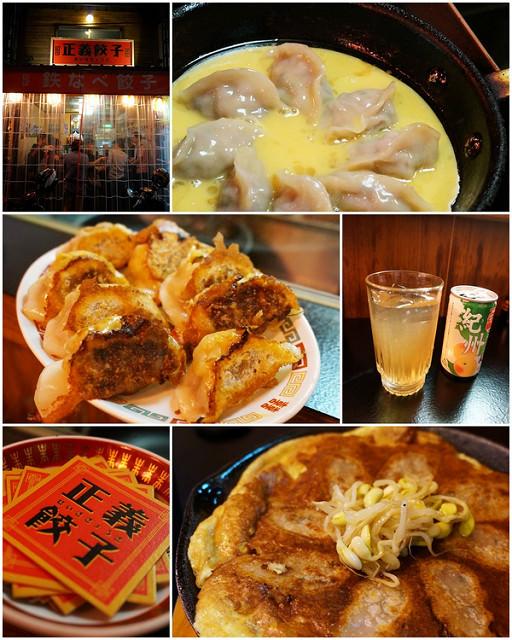 [台南]立食餃子深夜食堂-正義餃子