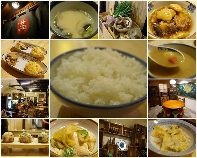 [台南]每粒米都吃光光的節氣料理-小滿食堂