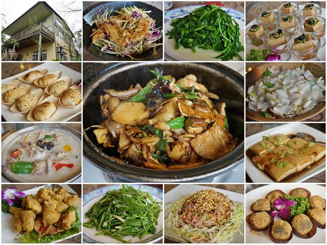 [桃園]無肉也歡的好吃蔬食料理-山外山創意料理蔬食餐廳