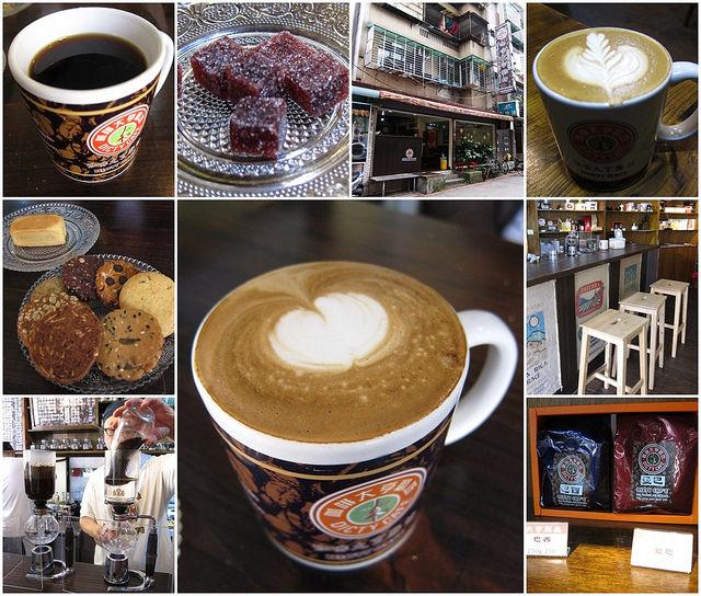 [台北木柵]銅板價品香濃咖啡-DICTY CAFE咖啡大亨