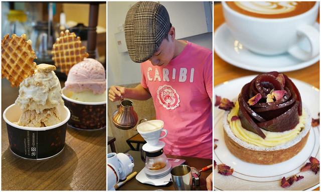 [高雄]經典義式冰淇淋X好咖啡X好甜點-吉娜多King Gelato義式手工冰淇淋