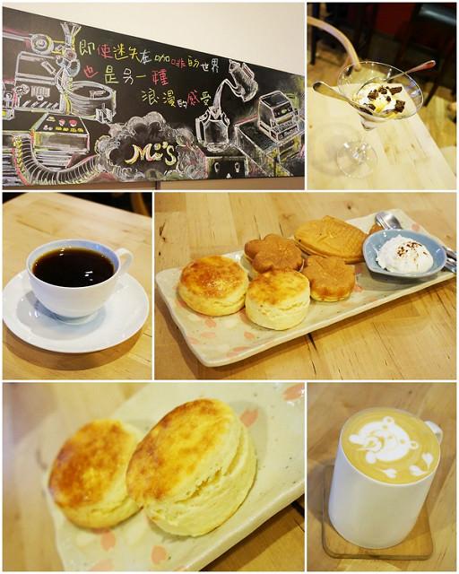 [高雄]迷失在咖啡空間-Mi's Cafe謎思咖啡