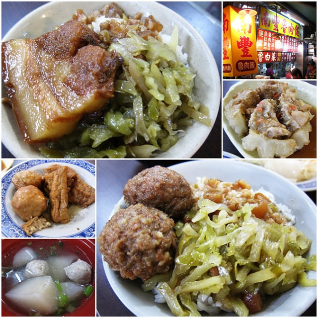 [高雄]在地老味小吃-南豐滷肉飯+鍾綠豆湯