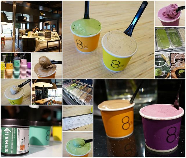 [台南]時尚品可口冰淇淋-8%ice冰淇淋專門店(新光三越小西門)