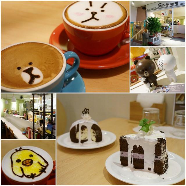 [台北]太超過!!完全少女療癒系熊大兔兔咖啡下午茶-Sam咖啡
