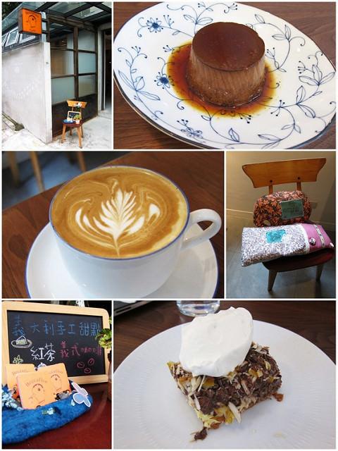 [台北]隱密巷弄裡的悠閒大空間吃甜點-Beccafico Caffe