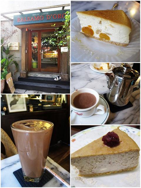 [台北松山]巷弄驚人美味蛋糕-孚羅起司蛋糕