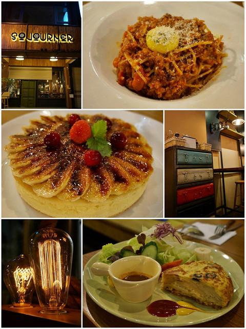 [高雄]文青工業風X美味厚煎餅,好吃義麵-Sojourner Cafe蝸居咖啡