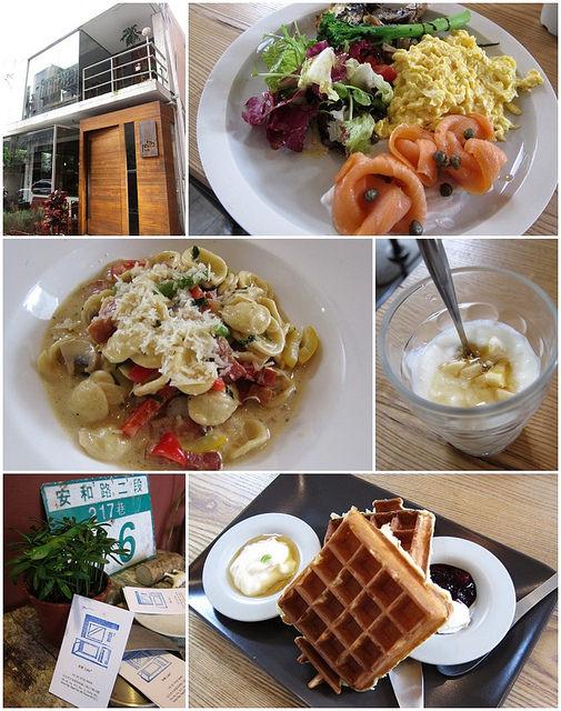 [台北大安]老屋偷閒享美味-多麼Cafe+