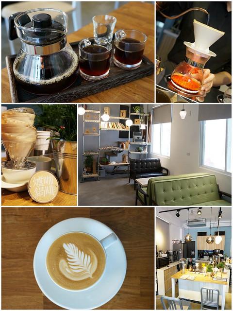 [台南]低調小店品咖啡-爐鍋咖啡
