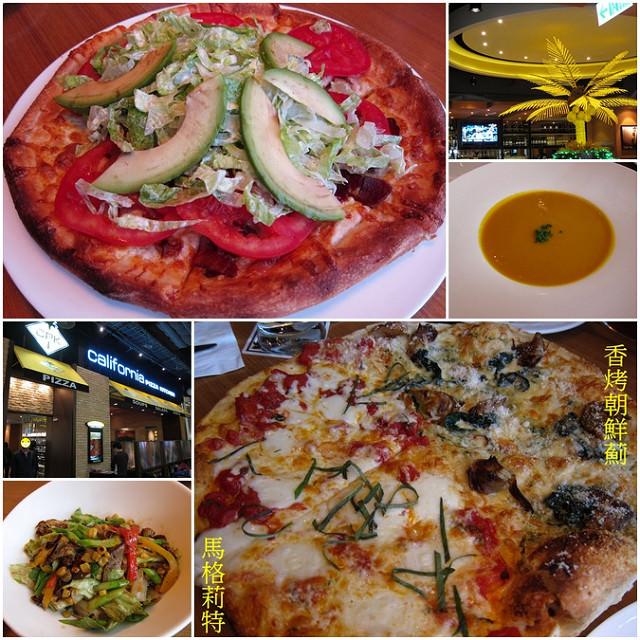 [台北信義]繽紛口味吃比薩-California Pizza Kitchen