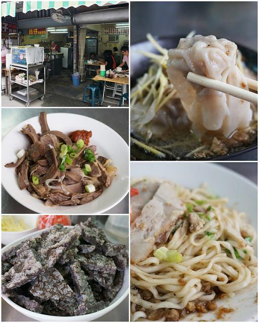 [台南]巷弄裡的美味老店-恭仔肉燥意麵