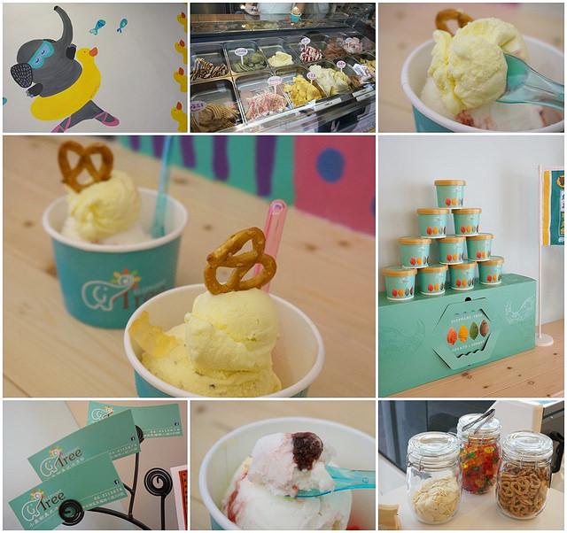[台南]古蹟旁的冰涼小確幸-小象樹義式冰淇淋