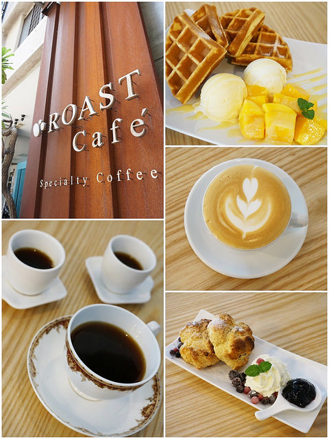 [高雄] 靜謐空間來杯好咖啡-Roast Cafe洛斯特咖啡