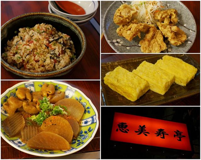 [高雄]道地家庭味日式食堂-惠美壽亭