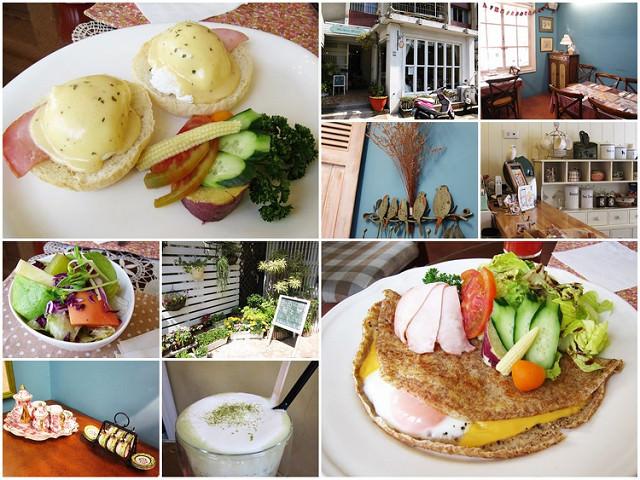 [台南]來份法式優雅早午餐-Maison Blanc白色驢子咖啡館