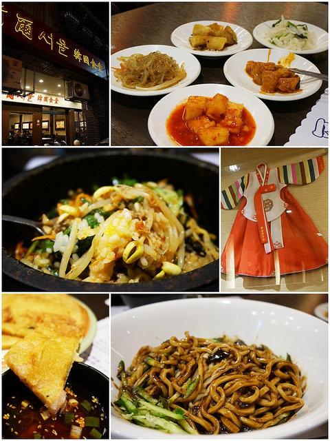 [高雄]小台的平價韓國料理-首爾韓國食堂