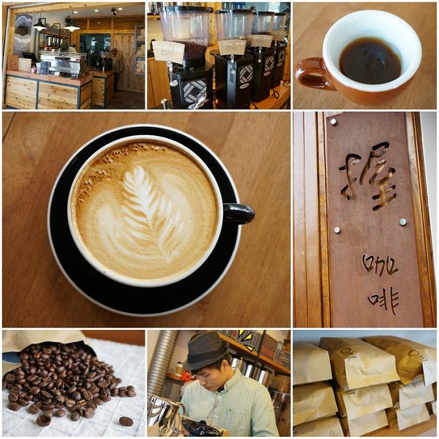 [高雄][邀約] 賞景喝咖啡配可口型男咖啡師! Oh!cafe'握咖啡