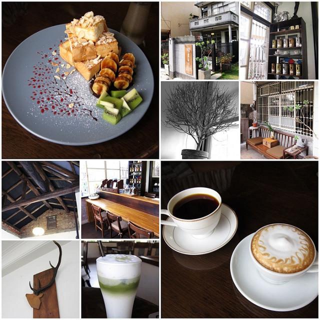 [台南]靜謐老屋享咖啡-鹿角枝咖啡˙喫茶˙慢食