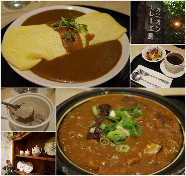 [台南]低調經典日式咖哩洋食-洋蔥咖哩工房
