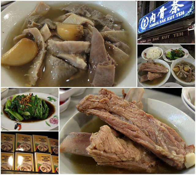 [新加坡]創始潮州胡椒味肉骨茶-松發肉骨茶