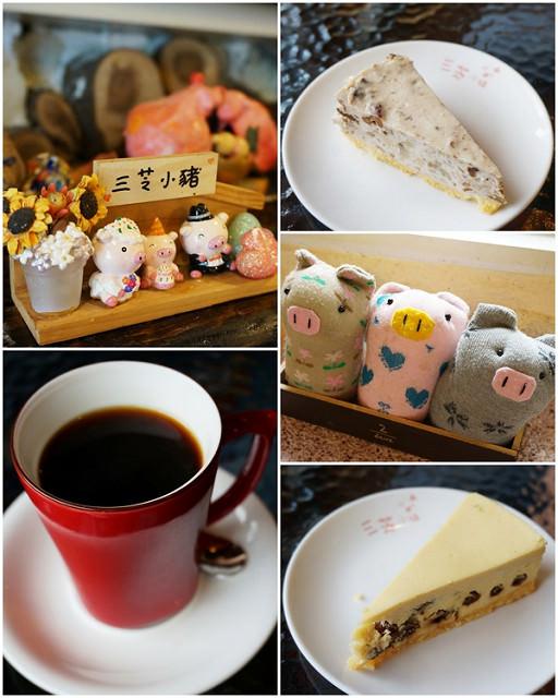[台北三芝]童話小屋享午茶-三芝小豬幸福烘焙訪