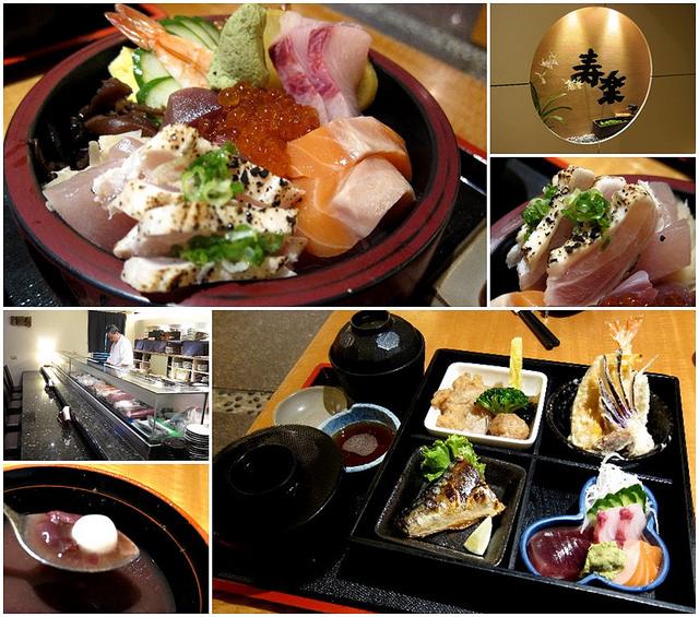 [台北中山]日式料理老店味-壽樂日本料理