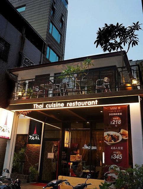 [高雄]慵懶度假風空間嘗泰國菜-Mini THAI 迷你泰泰式料理