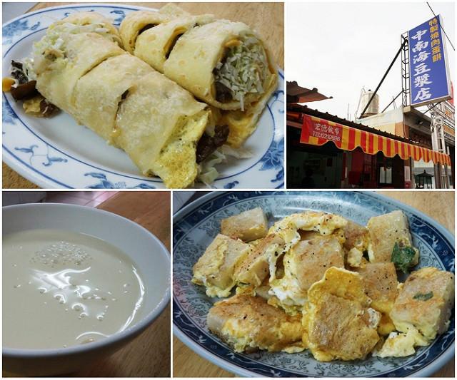 [高雄]香濃古早味豆漿&燒肉蛋餅-中南海豆漿店