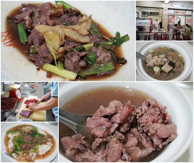 [台南]台南牛肉湯之旅首站-府城牛肉湯