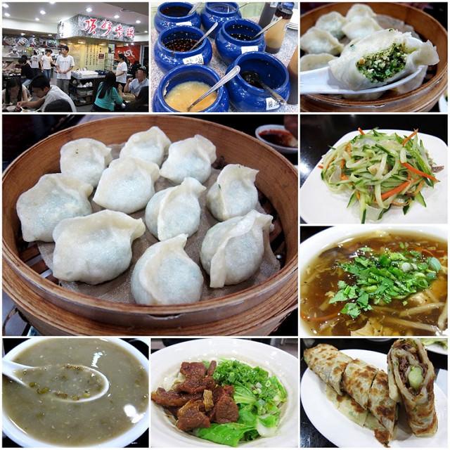 [台北東區]平價好吃蒸餃-頂好紫琳