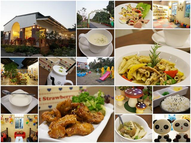 [高雄][邀約]城市裡優雅綠地品自然味-綠樹林幸福農場休閒餐廳