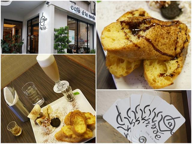 [台北師大]夢幻黃金鬆軟法式布丁吐司-Cafe a la mode