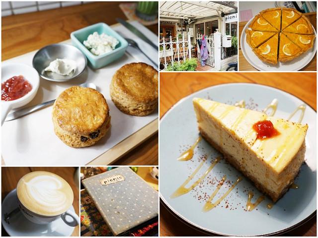 [台北公館]驚豔美味司康!!!! picnic 野餐咖啡