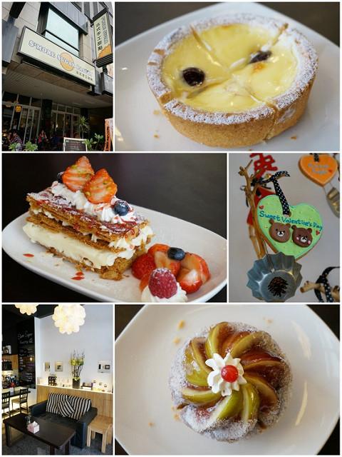 [高雄]草莓季限定法式千層!?S'more Sugar Pastry
