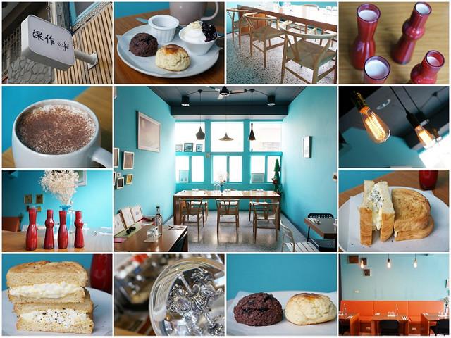 [台南]老屋裡恬靜的第凡內早餐-深作cafe'
