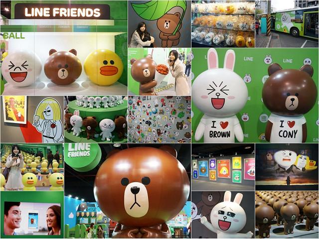 [台北]與Line貼圖們近距離互動-LINE FRIENDS互動樂園!