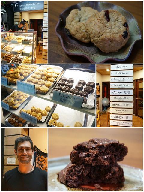 [台北公館]溫馨美式手工餅乾-咪莉奶奶手工餅乾