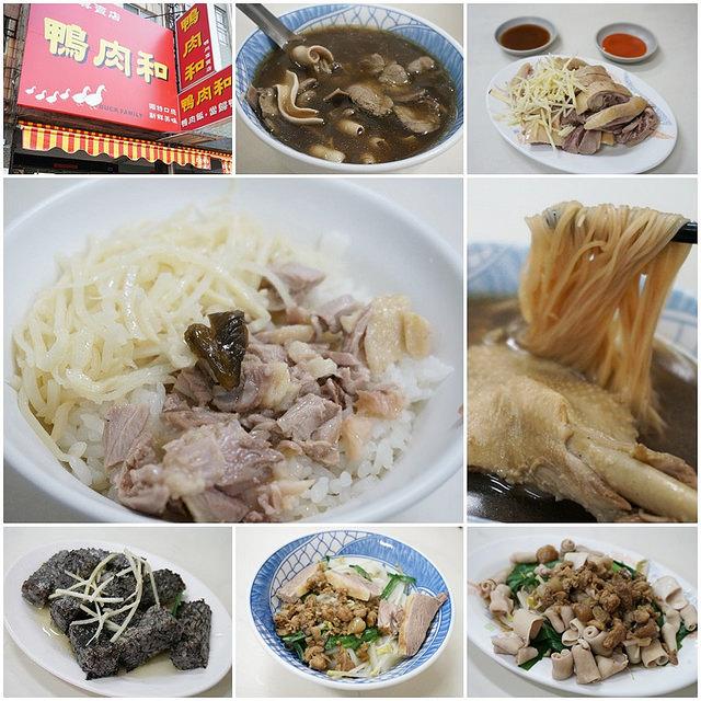 [高雄]車站超平民美味-鴨肉和X三鳳宮鄧家手工粉圓