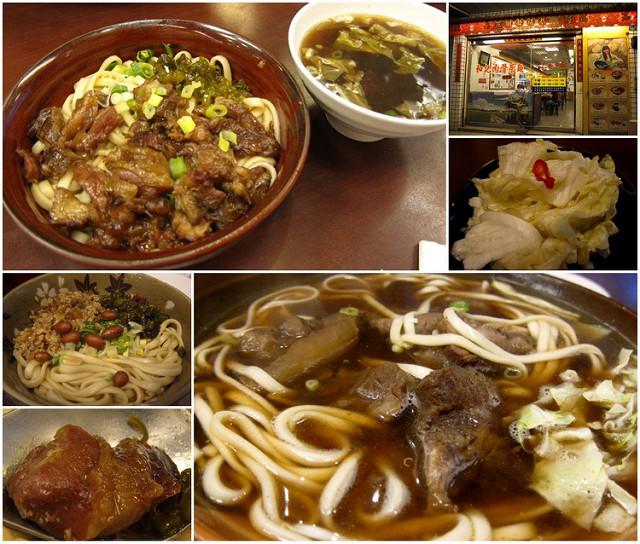 [高雄]道地馬來西亞味-和記肉骨茶麵