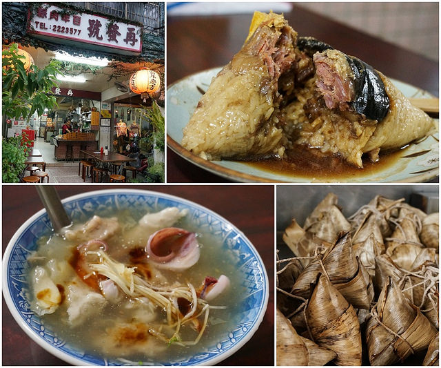 [台南]傳承百年肉粽-再發號