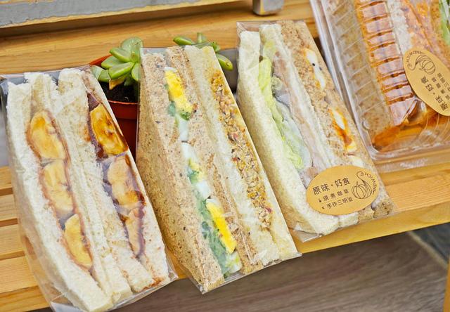 [高雄]創意天然美味夾餡三明治!古錐小餐車早餐-原味好食