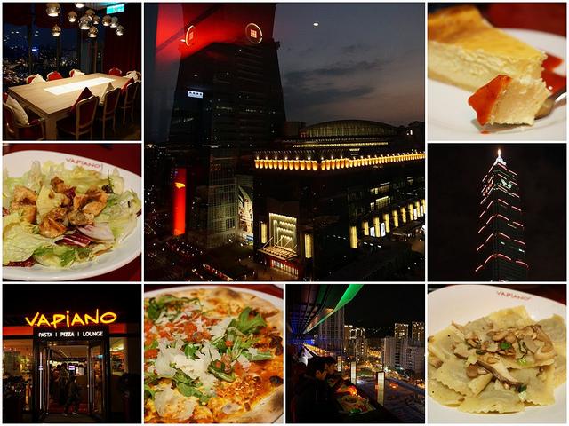 [台北]輕鬆坐擁101夜景享義式料理-VAPIANO義大利餐廳