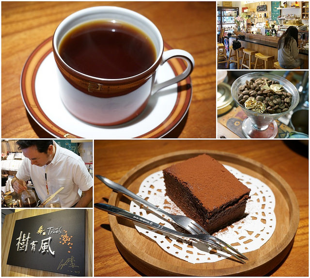[台南]跟著李安品咖啡-樹有風精選咖啡豆專賣店
