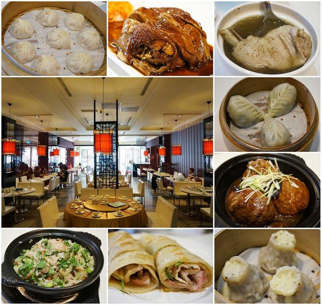 [高雄]現代中國宮廷風享精緻上海菜-上海洋樓