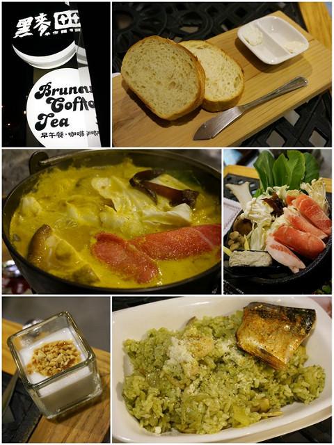 [台南][邀約]鄉村健康享食-黑麥田鄉村烘焙餐廳
